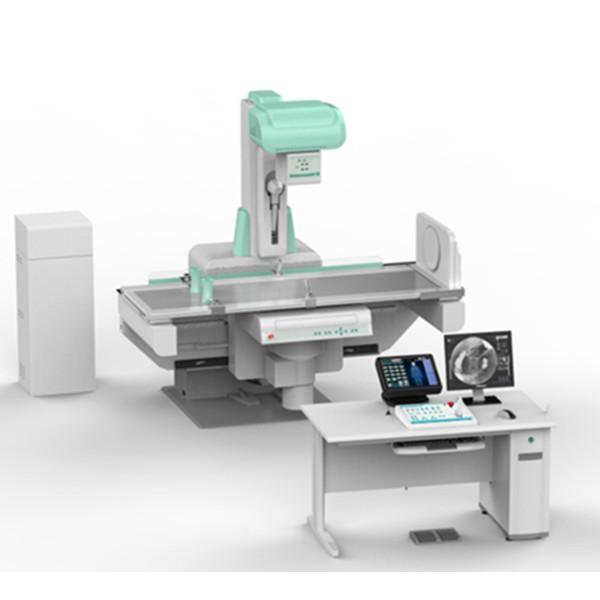 DW-8700 Gastrointestional Digital X-Ray Machine